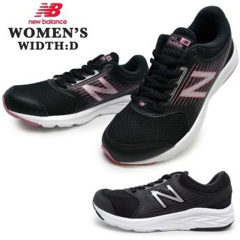 new balance ニューバランス W411 LP1 LB1 レディース スニーカー ローカット レースアップシューズ 紐靴 運動靴 ランニング カジュアル 人気 ワイズD 女性 婦人靴