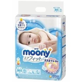NEWムーニー エアフィット テープ 新生児(お誕生~5000g)(90枚入)[新生児用おむつ]