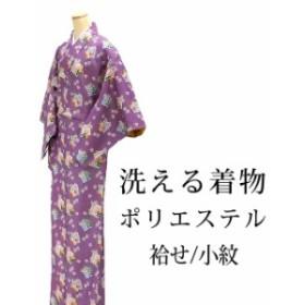(洗える着物) 新品 洗える着物 ポリエステル小紋 (新品)