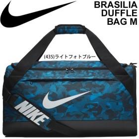 ボストンバッグ 大型 大容量 ダッフルバッグ ナイキ NIKE ブラジリア ダッフル M 61L スポーツバッグ/BA6073【ギフト不可】
