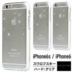 iPhone6s ケース iPhone6 ケース スワロフスキー クリア カバー キラキラ ラインストーン シンプル デザイン 薄型 スリム 透明 ハード カ