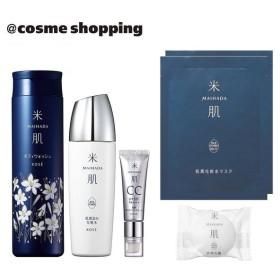 米肌(MAIHADA)/@cosme shopping限定 SUMMERコフレ2019(00) 化粧水