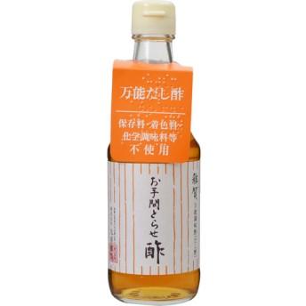 雑賀 万能調味酢 お手間とらせ酢 (300mL)