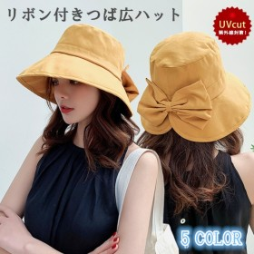 UVカット 遮光 ハット 帽子 uv 折りたたみ 遮熱 レディース 紫外線対策 サイズ調節 春夏 おしゃれ リボン付き