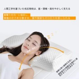 枕 低反発 まくら 快眠枕 肩こり対策 竹炭成分付 いびき防止 首・頭・肩をやさしく支える 健康枕 頭痛改善 安眠 仰向き横向き対応 洗える