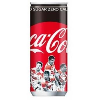 コカコーラゼロ コカ・コーラ 250ml缶 ラグビー選手限定デザイン 炭酸飲料 1ケース 30本入