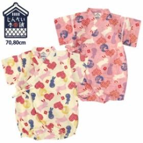 甚平 ベビー 女の子 ロンパース 綿100% うさぎ柄  和柄 祭 部屋着 パジャマ 赤ちゃん 甚平 70cm 80cm