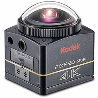コダック アクションカメラ PIXPRO SP360 4K(中古品)