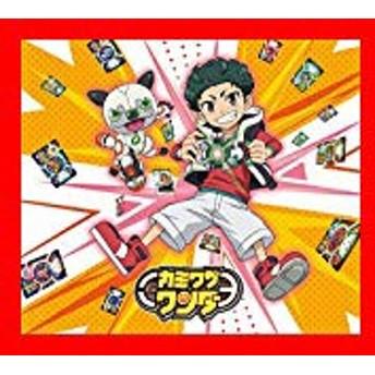 カミワザ・ワンダ SONG COLLECTION ~ワンダナンダ! ~(初回限定盤)(DVD+特典カード付) [CD] …
