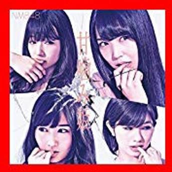 甘噛み姫(Type-B) [CD] NMB48