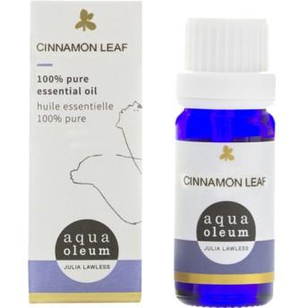 アクアオレウム シナモン 精油 (10mL)