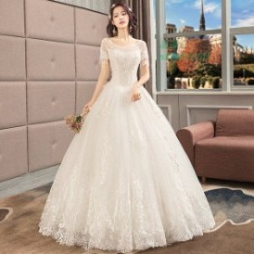 ウェディングドレス Aライン 半袖 フリンジ ホワイトドレス パール 高級 ブライダルドレス 結婚式ドレス ラインストーン