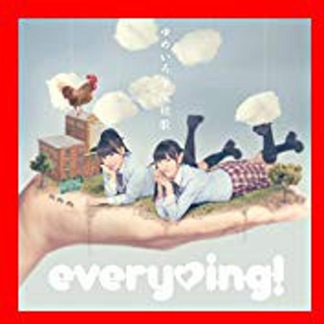 ゆめいろ学院校歌<初回限定盤 > [CD] every■ing!