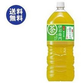 【送料無料】サントリー 緑茶 伊右衛門(いえもん) 2Lペットボトル×6本入
