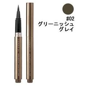ルナソル インテレクチュアルリクイドアイライナーN (レフィル) #02 グリーニッシュ グレイ 0.55ml LUNASOL 化粧品