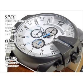 ディーゼル DIESEL クオーツ メンズ クロノ 腕時計 DZ4280 ホワイト