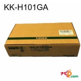 kanack カナック KK-H101GA ホンダ用 ステアリング連動バックガイド線表示アダプター