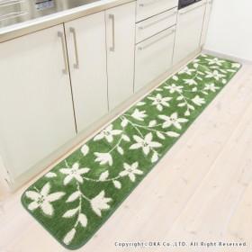 オカ キッチンマット フローラル 約45×240cm グリーン