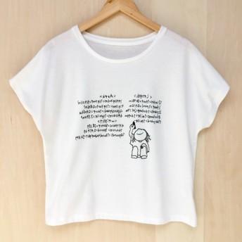 ☆送料無料☆ドルマンスリーブTシャツ「単位!」