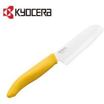 セラミック 包丁 京セラ 包丁 セラミックナイフ こどもタイプ イエロー セラミック FKR-105
