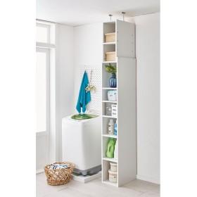 天井近くまでたっぷり収納できる 突っ張り式オープン収納庫 幅30cm・奥行44.5cm