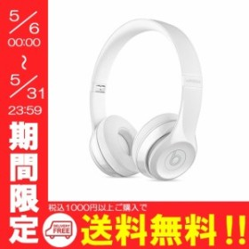 【新品即納】送料無料 beats by dr.dre ヘッドホン Solo3 Wireless グロスホワイト solo(beats by dr.dre) ヘッドバンド型 マイク ワイ