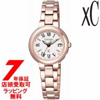 [シチズン]腕時計 xC クロスシー エコ・ドライブ電波時計 Stainless Steel Line Happy Flight シリーズ ES9005-50W レディース