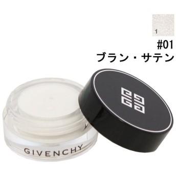 ジバンシイ オンブル・クチュール #01 ブラン・サテン 4g GIVENCHY 化粧品