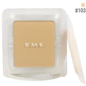 RMK (ルミコ) UVパウダーファンデーション (レフィル) #103 11g RMK 化粧品