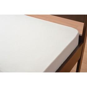 京都西川/ベッド用ボックスシーツ シングルピンク
