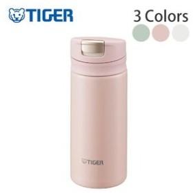 (アウトレット セール)タイガー tiger ステンレスボトル MMX-A020 0.2L 水筒 サハラマグ 夢重力 全3色 (半額以下)