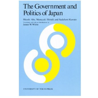 The Government and P