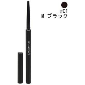 シュウ ウエムラ ラスティング ソフト ジェル ペンシル #01 M ブラック 0.12g SHU UEMURA 化粧品 LASTING SOFT GEL PENCIL 01 M BLACK