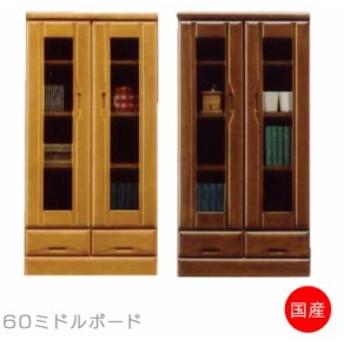 ポイント増量 サイドボード スリム リビングボード フリーボード キャビネット ガラス 日本製 幅60cm 書棚 開き戸収納 シェルフ 収納 リ
