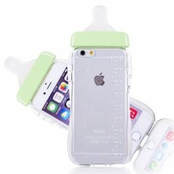 哺乳瓶 ミルク 型 グリーン TPU iphone 6s / 6 ケース スマホケース 芸能人に♪ オシャレ アイテム