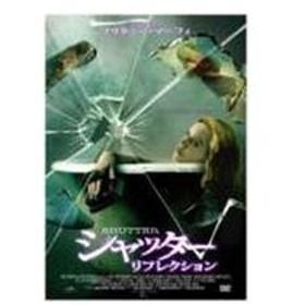 シャッター リフレクション [DVD]