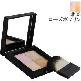 ジバンシイ プリズム・ヴィザージュ #03 ローズ・ポプリン 11g GIVENCHY 化粧品 PRISME VISAGE #03 POPELINE ROSE