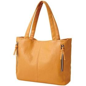 すっきり整頓お出かけトートバッグ - セシール ■カラー:ハニーオレンジ