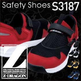 セーフティシューズ 安全スニーカー スリッポン 安全靴 作業用靴 樹脂芯先芯入り スニーカー シューズ 衝撃吸収 耐滑 反射材 自重堂 Z-DRAGON jd-s3187