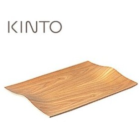 キントー KINTO ノンスリップ カーブ ハンドルトレイ ウィロー 45141 お盆  (お取り寄せ商品)[T](送料無料)