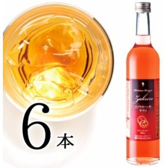 【飲む酢】【果実酢】おいしい酢 フルーツビネガー ザクロ 500ml 6本セットでとってもお得!
