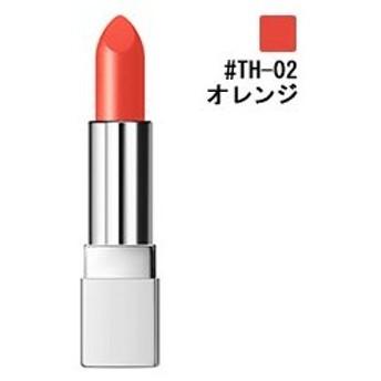 RMK (ルミコ) フューチャーリップス #TH-02 オレンジ 4g RMK 化粧品 FFFUTURE LIPS TH-02