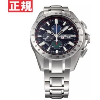 ケンテックス KENTEX 防衛省本部契約商品 JSDF統合モデル トライフォースSP ソーラー 腕時計 メンズ S720M-03