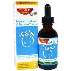 NDFカーム、肝臓に栄養補給・毒素を除去、子供、バニラ風味、2 液体オンス(60 ml)