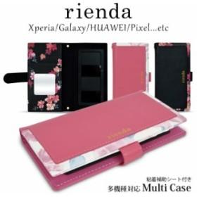 多機種対応 rienda リエンダ マルチ手帳型ケース スクエアプリント iPhone アイフォン Xperia Galaxy うれしい粘着補助シート付き