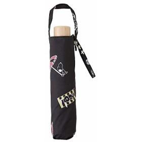 小川(Ogawa) 折りたたみ傘 晴雨兼用日傘 手開き 50cm 6本骨 ピーナッツ スヌーピー シーザイド UV加工 遮熱遮光加工 はっ水 5555