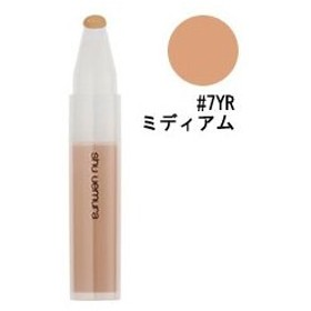 シュウ ウエムラ ポイント シーラー #7YR ミディアム 2.8ml SHU UEMURA 化粧品