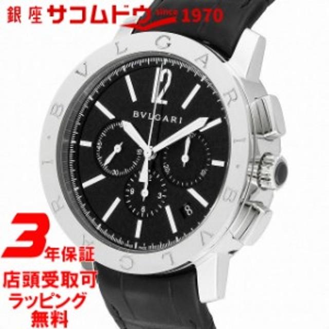 hot sale online d399b 775e8 ブルガリ BVLGARI 腕時計 ウォッチ ブルガリブルガリ ブラック ...