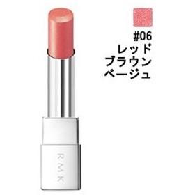 RMK (ルミコ) イレジスティブル グローリップス #06 レッドブラウンベージュ 3.7g RMK 化粧品