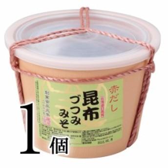 北海道産昆布を使用! 山元昆布づつみ味噌 赤だし 1個